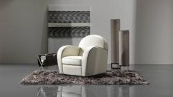 Кресло Aris